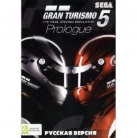 АКЦИЯ! Картридж Sega (Сега) 1 игра Gran Turismo 5
