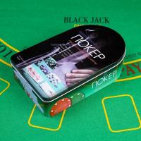 Покерный набор 2 колоды карт микс,120 фишек, сукно, металл.коробка