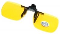АКЦИЯ! Поляризационные насадки клипон CLIP-ON желтые