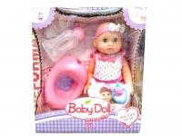Пупс кукла интерактивная Саша Baby Doll, с аксессуарами