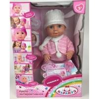 Кукла пупс интерактивная говорящая Карапуз (6 функций)