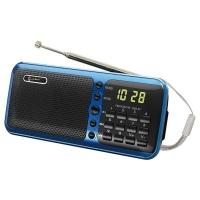 АКЦИЯ! Радиоприемник LuxeBass LB-A51