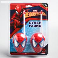 Рация детская Человек паук набор