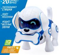 Робот собака игрушка интерактивная Собака Чаппи, русское озвучивание