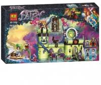 АКЦИЯ! Конструктор Лего Lego Bela 10699 Побег из Крепости короля гоблинов, 702 дет
