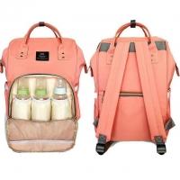 Рюкзак для мамы и малыша розовый