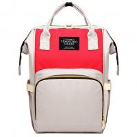 Рюкзак для мамы и малыша серо-красный