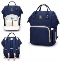 Рюкзак для мамы и малыша синий