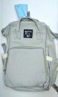 Рюкзак для мамы и малыша светло-серый
