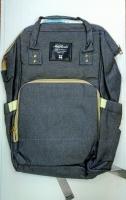 Рюкзак для мамы и малыша темно-серый