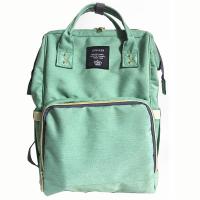 Рюкзак для мамы и малыша зеленый