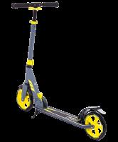 Самокат 2-колесный Ridex Echo 180 мм, желтый/серый