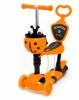Самокат беговел 5 в 1 Scooter с родительской ручкой, колеса светятся оранжевый