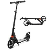 Самокат взрослый Urban Scooter 7XL SUSP черный