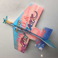 Самолет с пропеллером (эффект бумеранг)