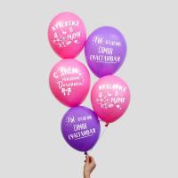 Шар воздушный С днём рождения, доченька набор 5 шт.