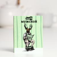 Шоколадная открытка 100% Мужской, 5 г
