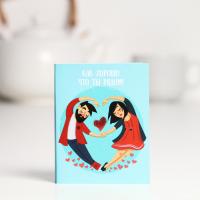 Шоколадная открытка Как хорошо, что ты рядом, 5 г