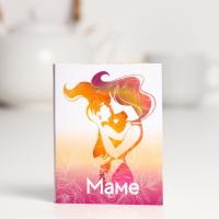 Шоколадная открытка Любимой мамочке, 5 г