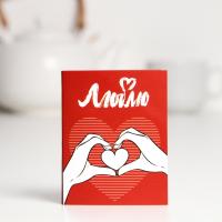 Шоколадная открытка Люблю 5г