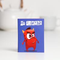 Шоколадная открытка Не злись 5г