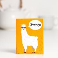 Шоколадная открытка Успокойся 5г