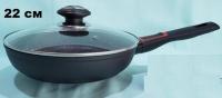 Сковорода Восток Стиль с мраморным покрытием 22 см