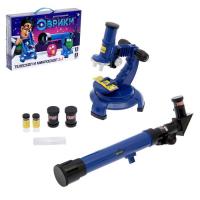 Телескоп и Микроскоп набор ученого ЭВРИКИ