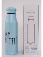Термос My bottle 350 мл голубой