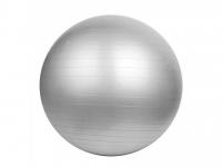 АКЦИЯ! Мяч для фитнеса 2 в 1 Fitness&Massage ball 75 см (с насосом)
