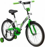 АКЦИЯ! Велосипед детский NOVATRACK 20 STRIKE белый-зелёный