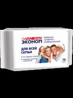 Влажные салфетки антибактериальные Эконом smart 70 шт