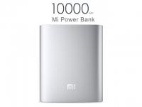 Внешний аккумулятор Power Bank xiaomi 10000mAh