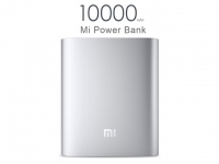 Внешний аккумулятор Power Bank xiaomi 5 000mAh