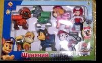 Щенячий патруль 7 в 1 большая коробка со всеми героями (рюкзаки открываются с кнопки) и нагрудным значком