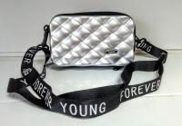 Женская сумка клатч с ремнем пластик серебристая