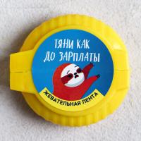 Жевательная резинка Тяни, как до зарплаты: с фруктовым вкусом, 15 г